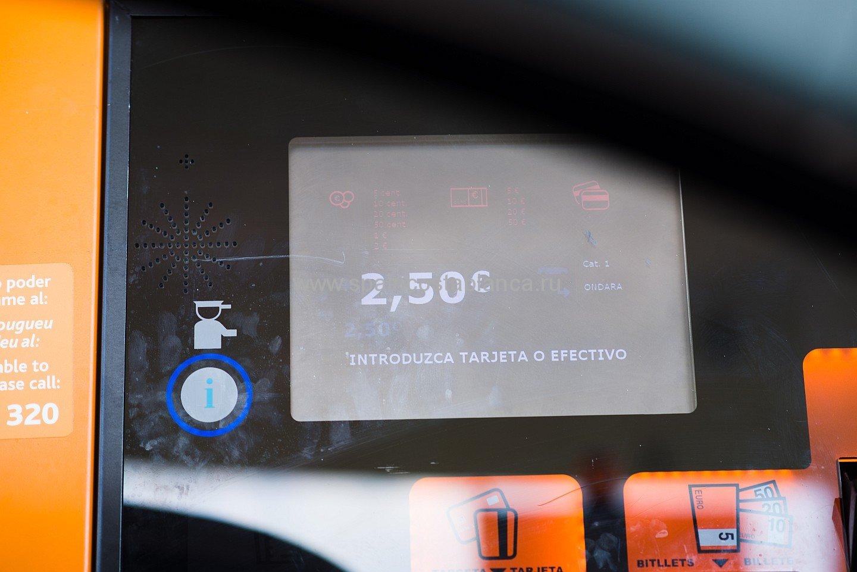 Как оплачивать проезд по платным дорогам в Испании