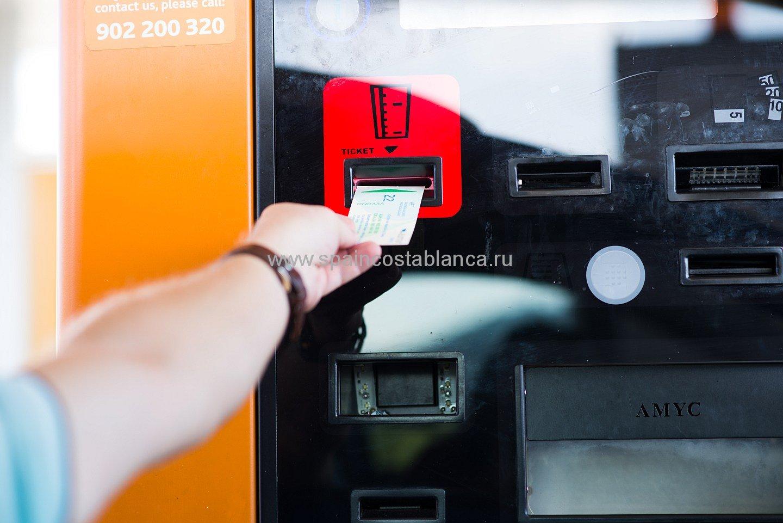 Правила оплаты проезда по платным дорогам в Испании