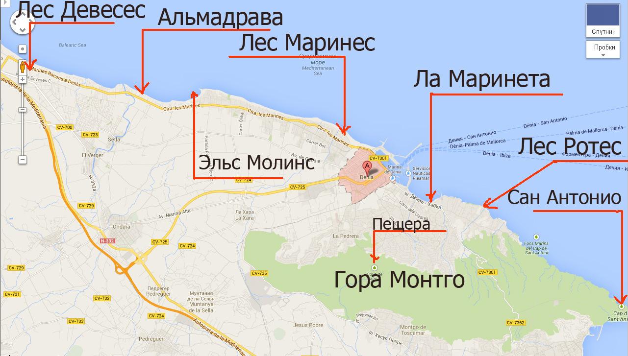 Карта пляжей Дении, Испания