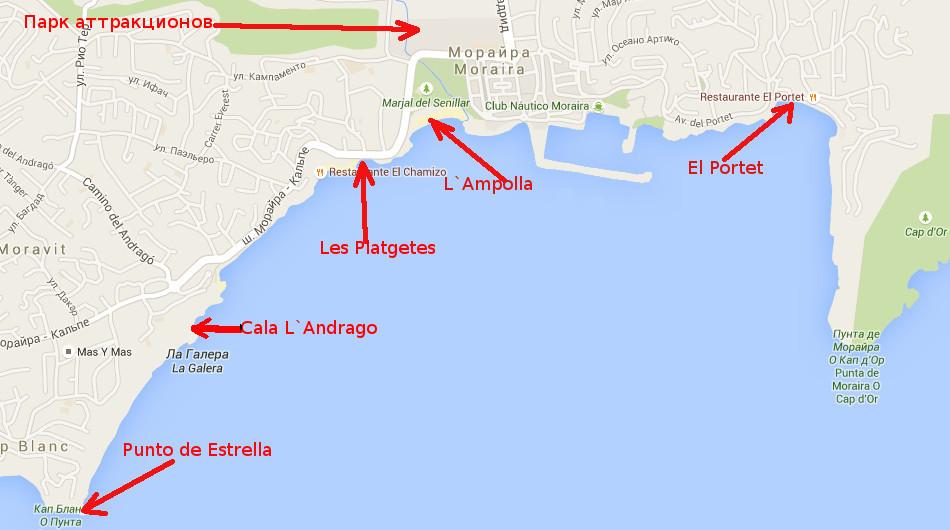 карта пляжей Морайры в Испании